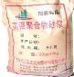 郑州建筑粘接砂浆生产厂家 郑州抗裂砂浆生产厂家 郑州砂浆价格